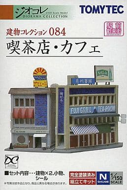 """1/150 Coffee Shop / Cafe """"Building Collection 084"""" [232032]"""