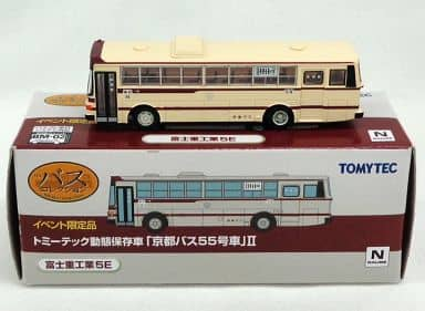 """1/150 Fuji Heavy Industries 5E Kyoto Bus No. 55 Car II """"The Bus Collection"""" Event Limited"""