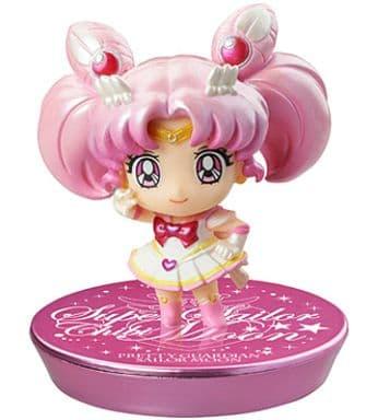 "Super Sailor Chibi Moon (A) ""Petit Chara! Series Sailor Moon Transform with new friends! Hen GLITTERver."""