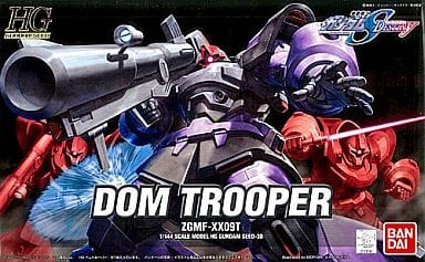 1/144 HG Dom Trooper 「 MOBILE SUIT GUNDAM SEED DESTINY 」