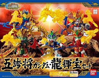 5 誇将 Gundam + Tatsuki Treasure Set 「 SD Gundam BB Senshi Sangokuden Sengen Ketto Hen 」