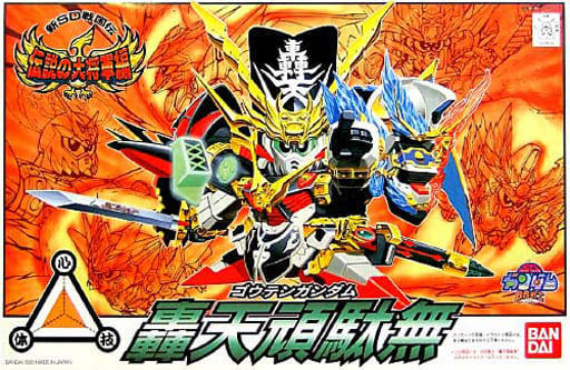 BB Senshi No. 110 Todoroki Tenganta Muku 「 Shin SD Sengokuden Densetsu no Daishogun hen 」 [SD Gundam BB Senshi]