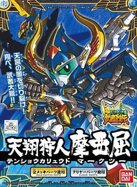 BB Senshi No. 282 Tensho Karijin 摩亜 Kudo 「 Musha Retsuden Muka Maika Hen 」 [SD GUNDAM FORCE]