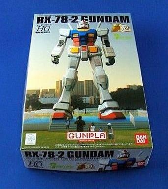 1/144 HG Gundam RX-78-2 Ver. G30th GREEN TOKYO GUNDAM PROJECT 「 Mobile Fighter Gundam 」
