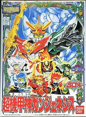 BB Senshi No. 121 Super Kojin Gungenesis 「 SD Gundam Gaiden Kojin Densetsu 」