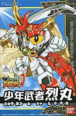 BB Senshi No. 265 Shonen Musha Retsumaru 「 SD GUNDAM FORCE Emaki Musha Retsuden Muka Maika Hen 」 [0125653]