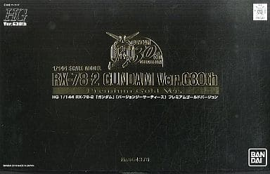 1/144 HG RX-78-2 Gundam Ver. G30th Premium Gold Version 「 Mobile Suit Gundam 」 Premium Bandai Only [0161941]
