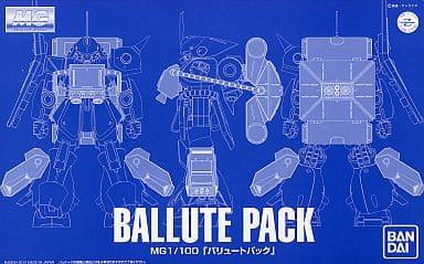 1/100 MG ValuPack 「 MOBILE SUIT Z GUNDAM 」 Hobby Online Shop Only [0176960]