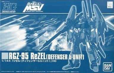 1/144 HGUC RGZ-95 Liesel (Defensor Unit) 「 MOBILE SUIT GUNDAM UC MSV 」 Hobby Online Shop Only [0179871]