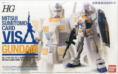 1/144 HG RX-78-2 Gundam Ver. G30th Sumitomo Mitsui VISA Card Ver. 「 Mobile Suit Gundam 」 Gundam VISA Card Privilege [2129473]