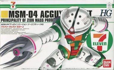 1/144 HGUC MSM-04 Agei Ver. GFT (7-11 Color) 「 Mobile Suit Gundam 」 7-11 Limited [0185192]