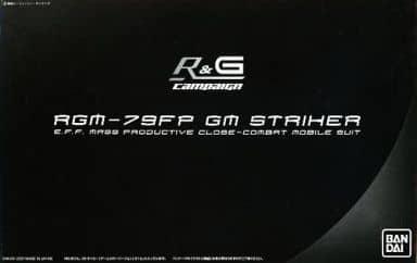 1/144 HGUC RGM-79FP Gym Striker Game Color Ver. 「 MOBILE SUIT GUNDAM: CROSSFIRE 」 R &G Campaign Winners
