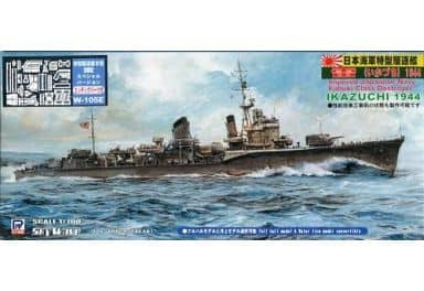 "1/700 Japanese Navy Special Destroyer Thunder 1944 Special Version ""Sky Wave Series"" [W-105E]"