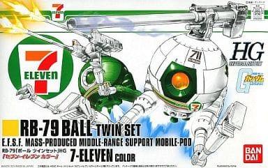 1/144 HGUC RB-79 Ball Twin Set seven eleven Color 「 Mobile Suit Gundam 」 Seven Eleven Only [0193256]