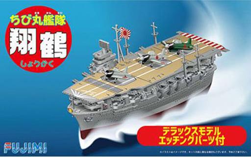 "Chibi Maru Fleet Shochiru DX ""Chibi Maru Fleet Series SPOT No.13"""