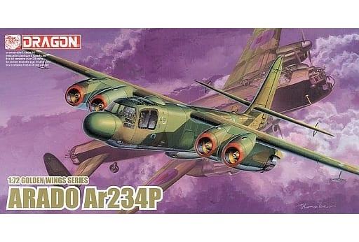 1/72 ww. II German Air Force high-speed reconnaissance aircraft Arad Ar234P [DR5026]