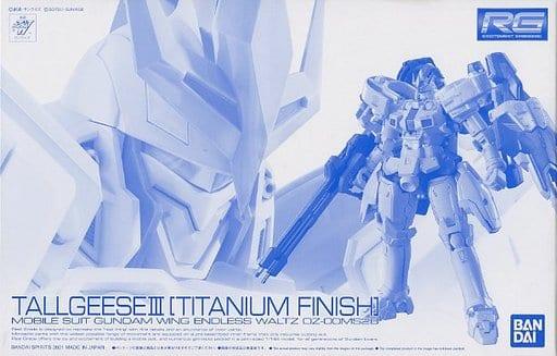 "1/144 rg OZ-00MS2B Talgis III Titanium Finish ""Mobile Suit GUNDAM WING Endless Waltz"" Premium Bandai Only [5061803]"