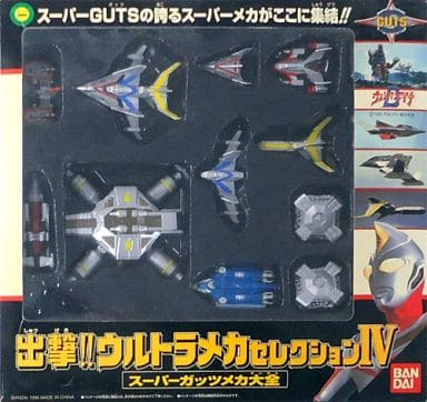 Bandai Ultraman Dyna Super Alloy Super Guts Machines 03 Guts Eagle