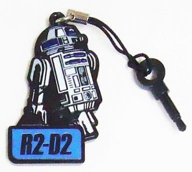 R2-D2 Original Rubber Strap 「 Star Wars 」 2013 STAR WARS× Glico