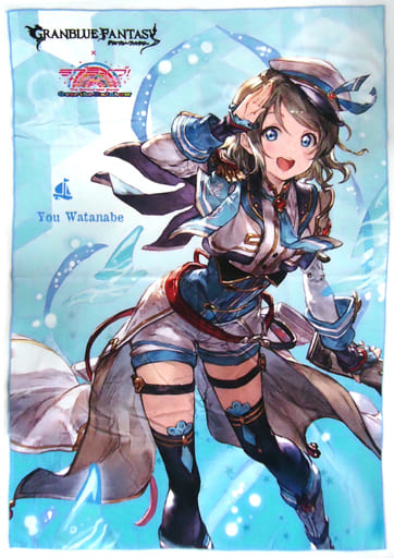 Watanabe You Bath Towel Gran Blue Fantasy Granblue Fantasy X Love Live Sunshine Goods Accessories Suruga Ya Com Submitted 1 year ago by isaactanyien1234. usd