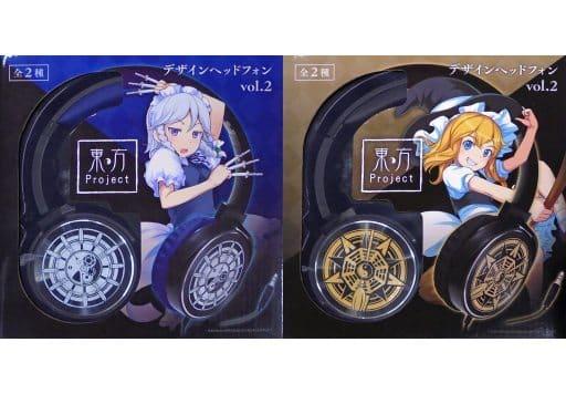 All 2-Type Set Design Headphone Vol. 2 「 Toho Project 」