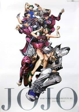 JoJo/'s Bizarre Adventure Part 5 Bcharati Team Exhibition 2012 Poster B2 Rare