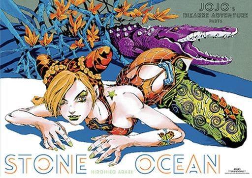 JoJo/'s Bizarre Adventure Part 6 B2 poster Stone Ocean Hirohiko Araki Exhibition
