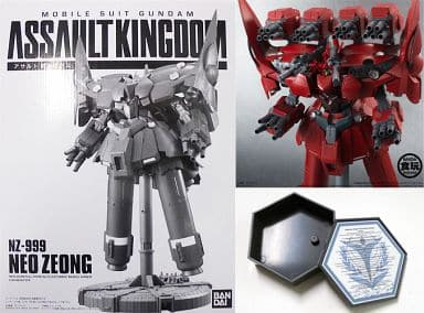 Mobile Suit Gundam ASSAULT KINGDOM NEO ・ JION PREMIUM BANDAI
