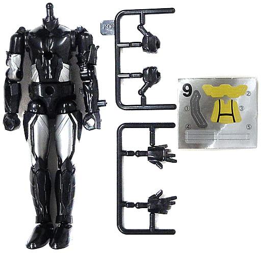 9. Brightest X Sword Man Powerful Body 「 装動 Kamen Rider Saber Book8 」