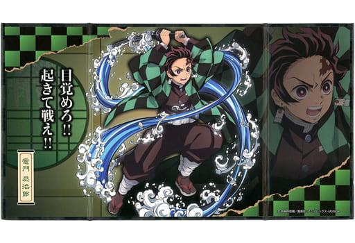 2. Sumijiro Kamado 「 Demon Slayer: Kimetsu no Yaiba miniature folding screen Collection 2 」