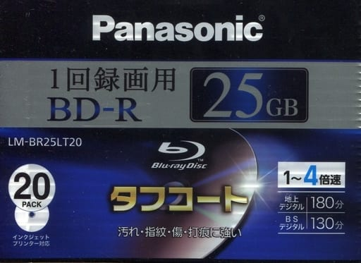 Panasonic BD-R 25 gb 20 Pack for Recording [LM-BR25LT20]