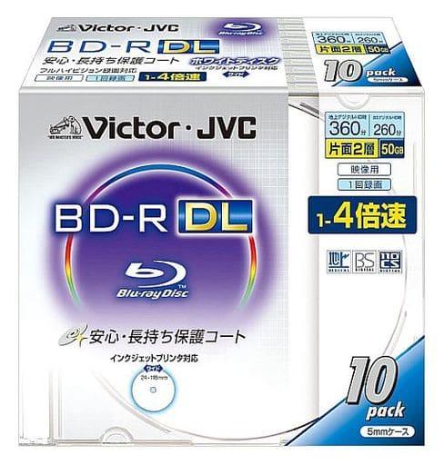 JVC Video Recording BD-R DL 50 gb 4 x 10 Pack [BVR260HW10]