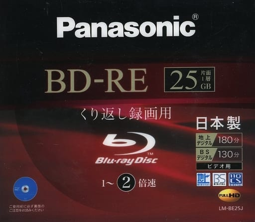 Panasonic BD-RE 25 gb [LM-BE25J] for recording