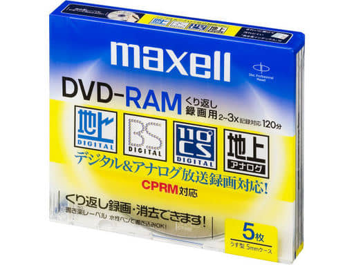 Hitachi Maxell DVD-RAM 4.7GB 5 sheets pack for recording [DRM120ES.S1P5S]