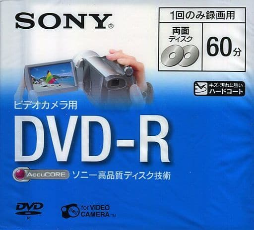 Sony DVD-R 8 cm 2.8 GB for Camcorders [DMR60A]