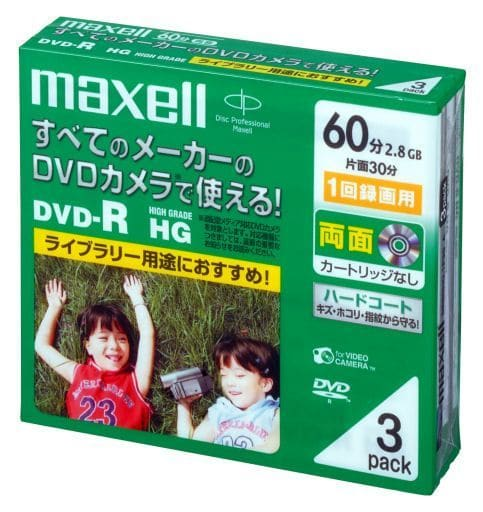 8cm DVD-R 2.8GB 3 pack for Hitachi Maxell camcorder [DR60HG.1P3SA]