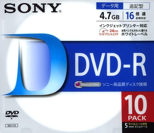 Sony Data DVD-R 4.7 gb 10 Pack [10DMR47LLPS]