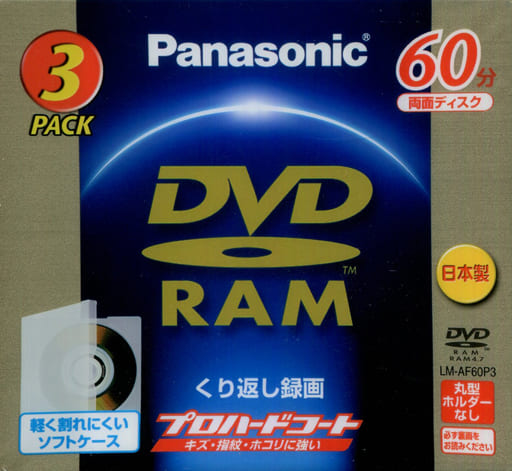 Panasonic 8 cm DVD-RAM 2.8 gb 3 Pack [LM-AF60P3]