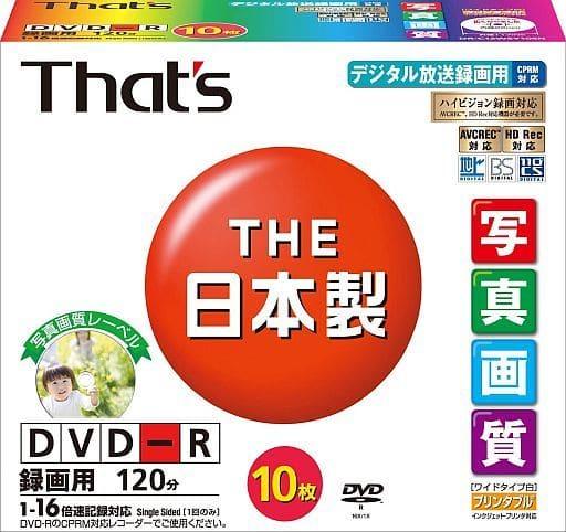 Start Lab Digital Broadcast Recording DVD-R 4.7 gb 10 Pack [DR-C12WSY10SN]