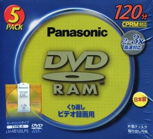 Panasonic DVD-RAM 4.7 gb 5 Pack [LM-AB120LP5]