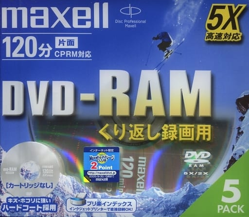 Maxell Recordable DVD-RAM 4.7 gb 5 Pack [DRM120C. 1P5S]