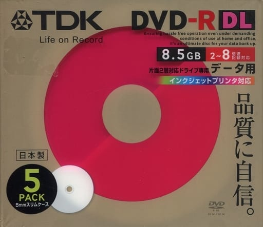 TDK Data DVD-R DL 8.5 gb 5 Pack [DR85PWB5S]
