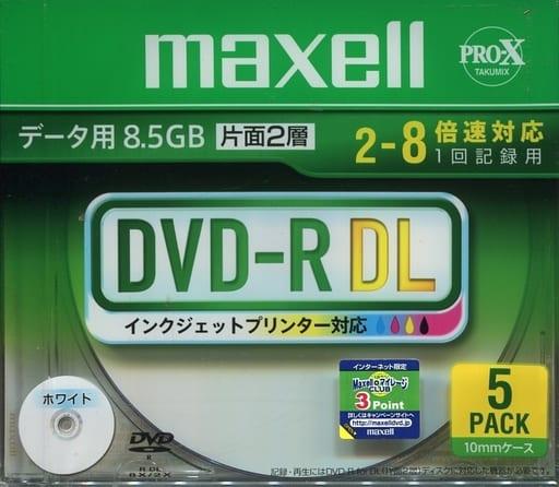 Hitachi Maxell Data DVD-R DL 8.5 gb 5 Piece Pack [DR85PWC. 1P5SA]