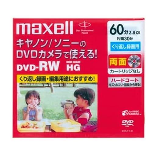 Hitachi Maxell DVD-RW 8 cm 2.8 gb [DRW60HG. 1P A]