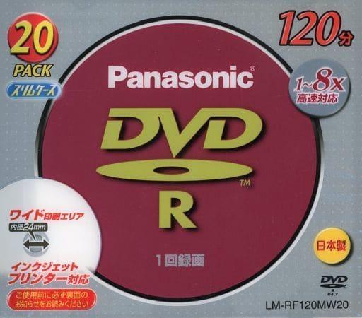 Panasonic DVD-R R 4.7 gb 8 x 20 Pack [LM-RF120MW20]