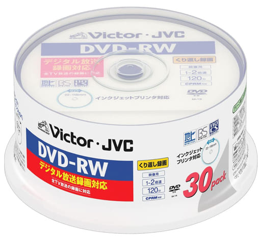 JVC Kenwood Recordable DVD-RW 4.7 gb 30 Disc Pack [VD-W120P30V]