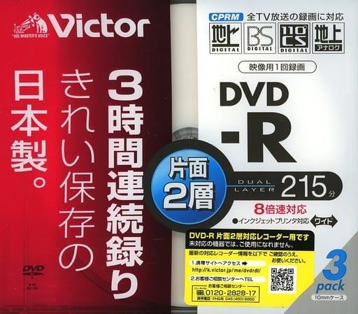 JVC Recordable DVD-R DL 8.5 gb 3-Pack Set [VD-R215PA3]