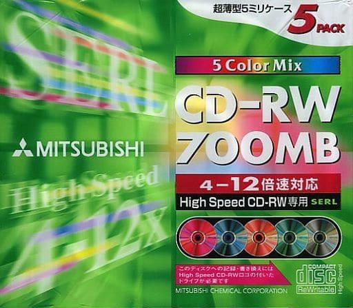 Mitsubishi Data CD-RW 5COLOR MIX 700MB 5-Pack [SW80EM5]