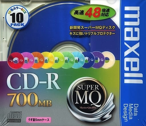 Hitachi Maxell Data CD-R 48x 700MB 10-sheet pack [CDR700S.MIX1P10S]