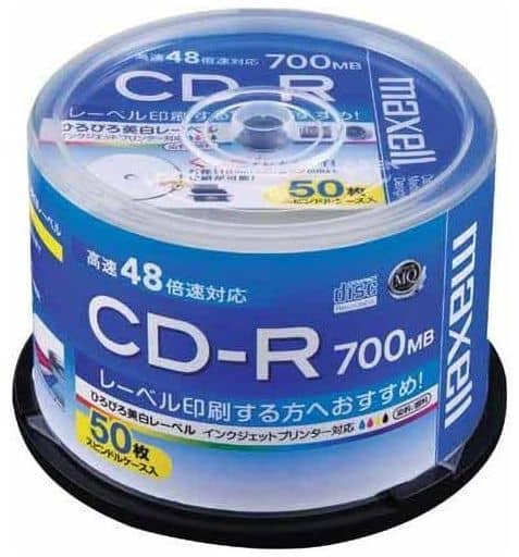 Hitachi Maxell Data CD-R 700MB 50 Sheets Pack [CDR700S.WP.50SP]